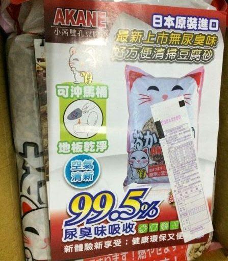 【為什麼小茜豆腐砂好用呢?】